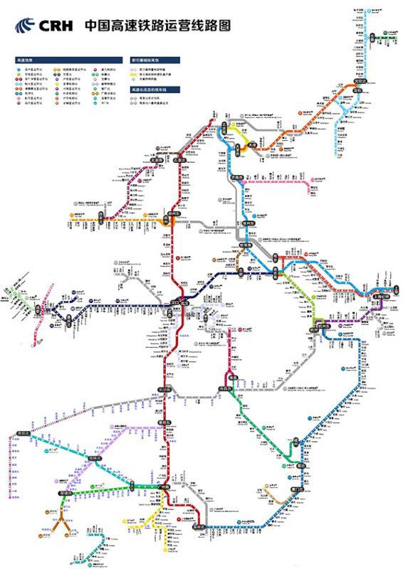 亚洲色图日b_32色全国高铁图【民间版】2020年中国高铁规划图五纵六横七连线