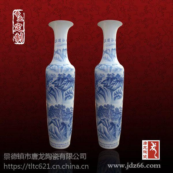 景德镇工艺陶瓷花瓶摆件,居家装饰花瓶批发