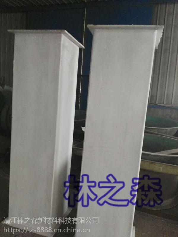 无机玻璃钢风管批发 江苏玻璃钢风管