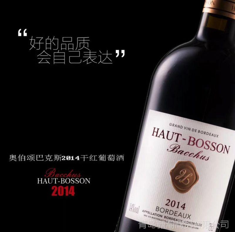 法国波尔多原瓶进口红酒 赤霞珠干红葡萄酒婚庆用酒代理团购