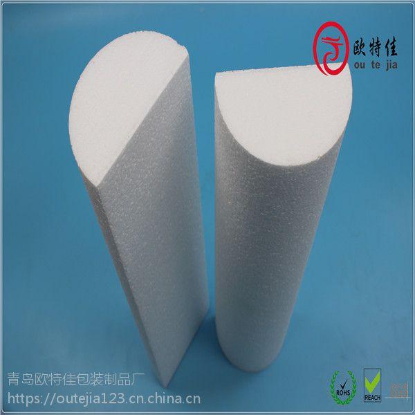 济南泡沫保温板|行业领先|专业生产