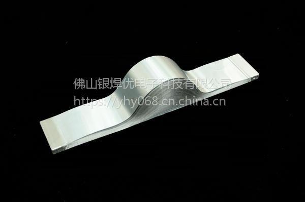 导电带焊接用铝焊膏|铜铝箔扩散焊用助焊膏