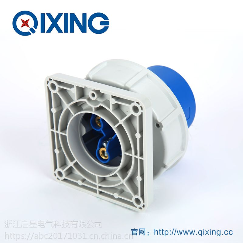 QIXING启星QX831 3芯 32A IP67高端型工业暗装插头 3C认证