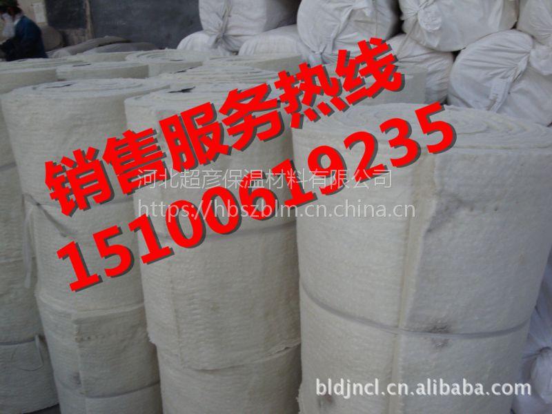 五大连池市A级硅酸铝纤维棉品牌厂家地址,大量出售