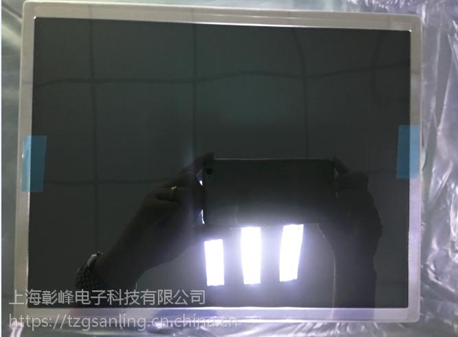 三菱AA121TH01宽温工业液晶屏