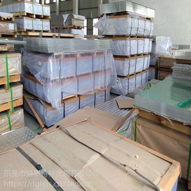 供应2024铝合金薄板 耐磨2024合金铝板