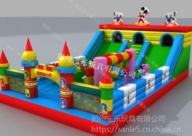 石家庄保定大型游玩充气城堡滑梯多少钱