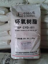 http://himg.china.cn/0/4_1001_237772_165_220.jpg