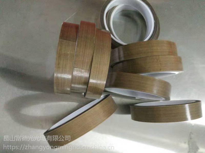 LED铁氟龙胶带 铁氟龙高温胶带 厂家