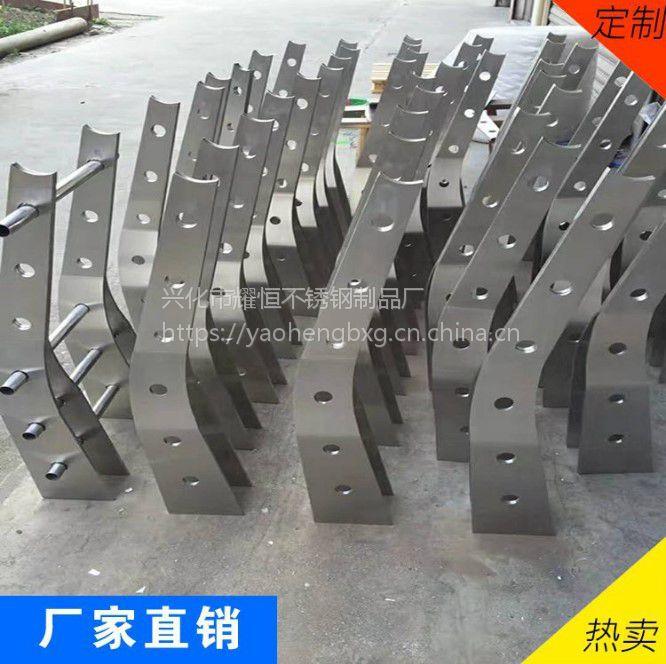 耀恒 南京厂家直销 河道护栏立柱 不锈钢桥梁河道 防撞护栏 加工定制