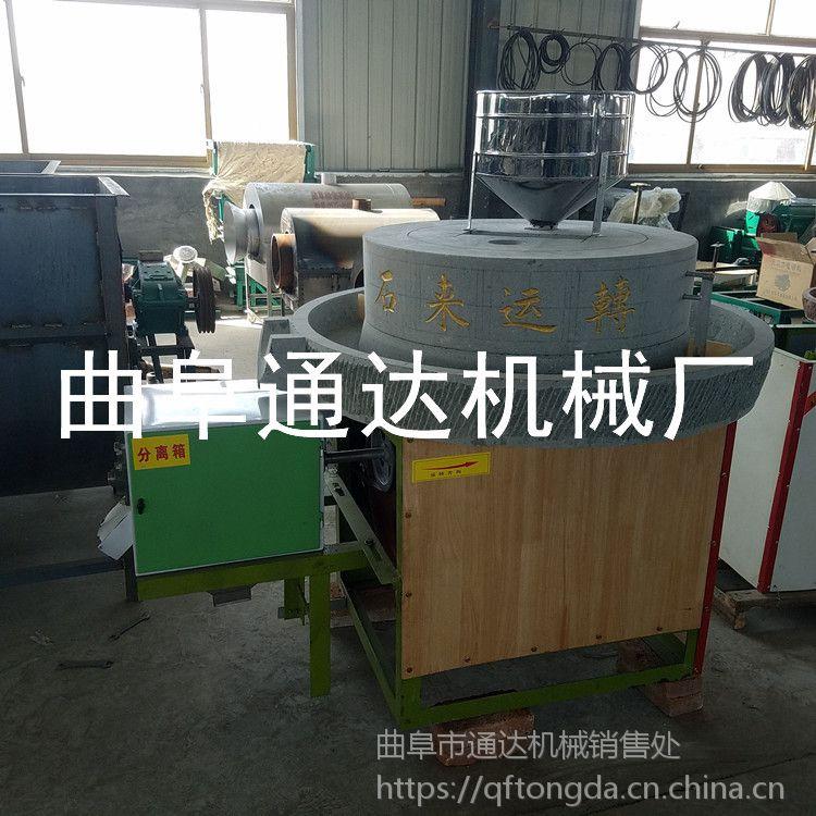 定制加工 全自动石磨面粉机设备 新型五谷杂粮磨粉机 小麦面粉机 通达
