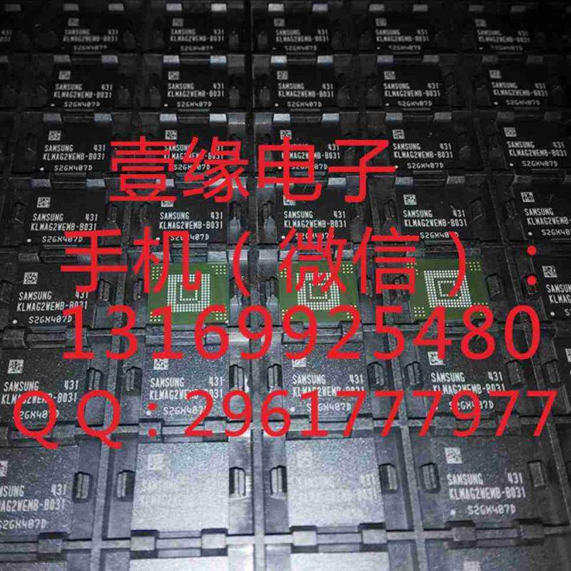 塘厦地区收购回收小米手机字库KLMAG4FEJA-B001