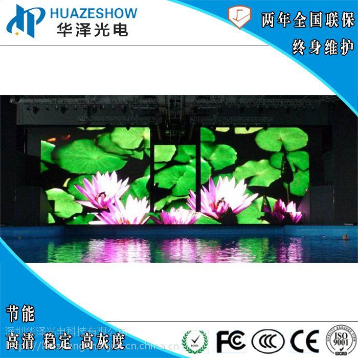 P2.5室内全彩LED舞台开合屏 舞台升降屏背景墙高清全彩显示屏定制
