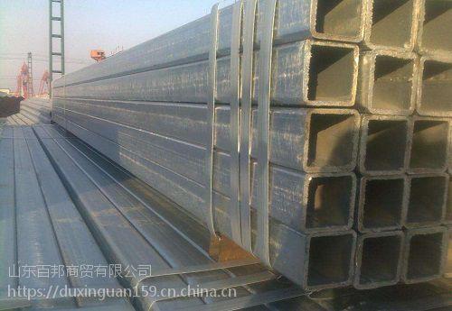 伊春600*200热镀锌矩形方管生产厂家