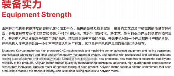 供应山东开元电机有限公司 三相异步电动机Y160M-4-11KW高效节能电机01840
