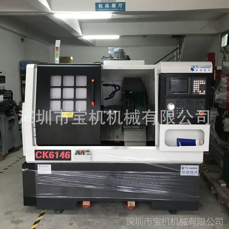 经济型线轨数控车床CJX0640 高精度数控车床六角车床铣方机