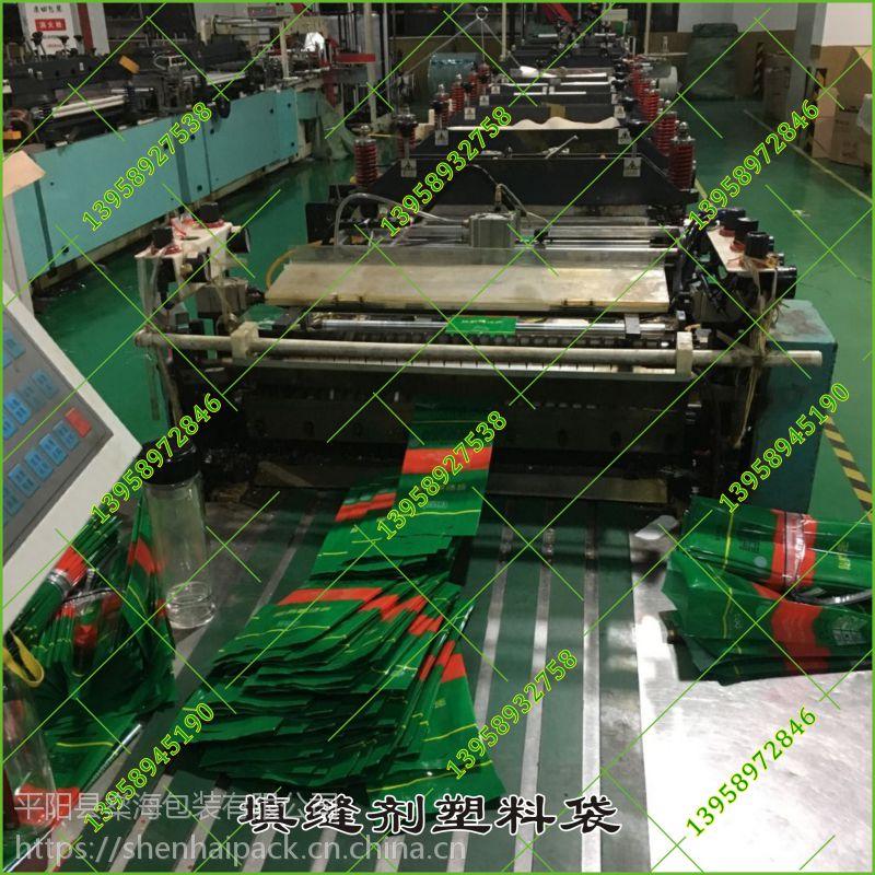 填缝剂堵漏王瓷砖胶塑料袋订制