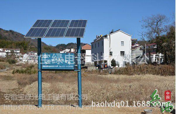 太阳能污水处理机