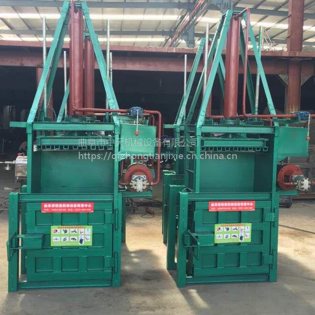 无纺布厂家废料回收打包 小型数控废纸箱 中天