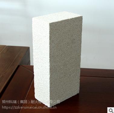 河南耐火材料 轻质保温砖 莫来石聚轻保温砖0.6-1.0 厂家直销加工定制量大从优