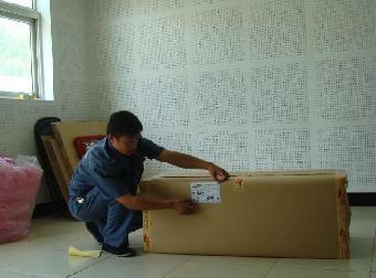 http://himg.china.cn/0/4_1002_233732_340_252.jpg