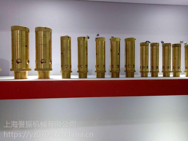上海汉钟空压机、螺杆变频空压机