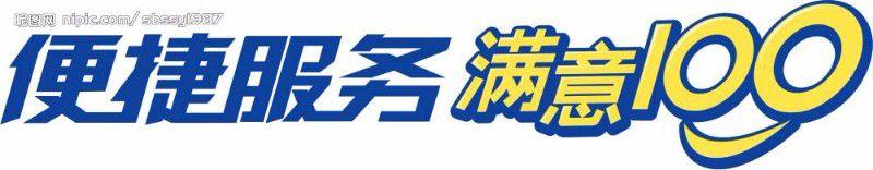 http://himg.china.cn/0/4_1002_234808_800_156.jpg