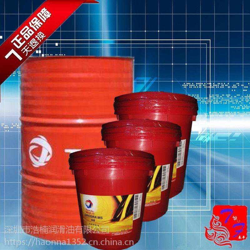 道达尔TOTAL PV SH 100半合成真空泵油 原装 18升