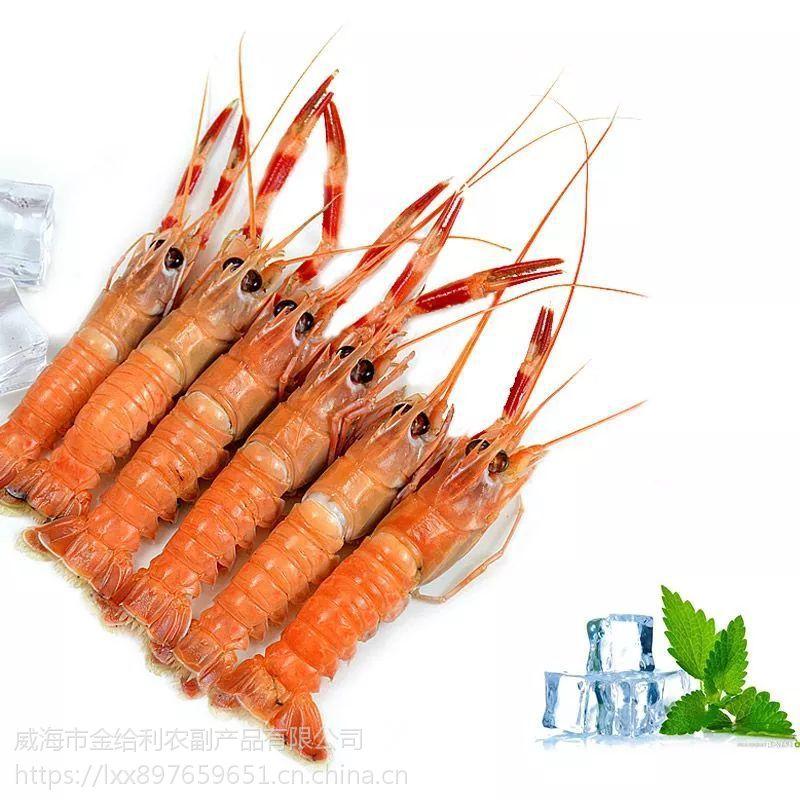 海龙虾怎么吃 深海龙虾价钱贵不贵