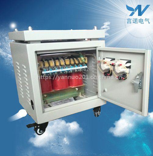 上海言诺可定做三相变压器SG-10kva隔离变压器380V稳压器