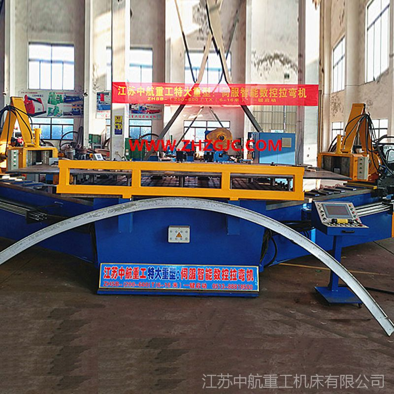 中航拉弯机厂家热销高品质金属数控立式ZHLW拉弯机