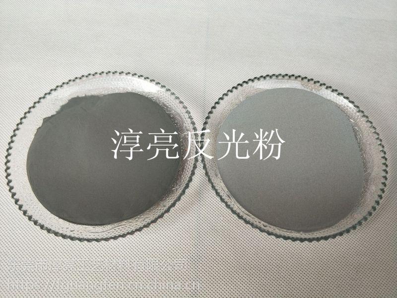 高亮反光玻璃微珠/高折射反光玻璃微珠/透明反光玻璃微珠