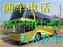 http://himg.china.cn/0/4_1002_236772_240_180.jpg