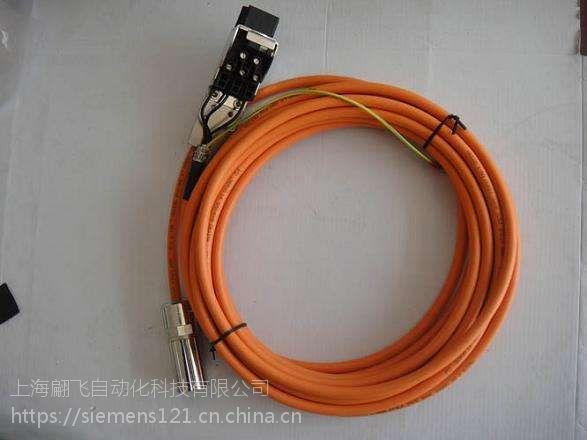 西门子6XV1830-0EH10