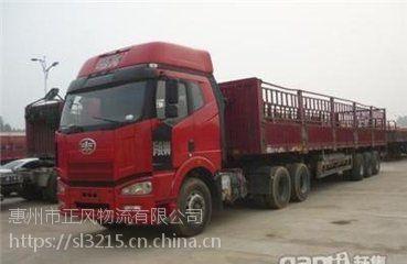 南宁到深圳大货车出租高栏车平板车便宜