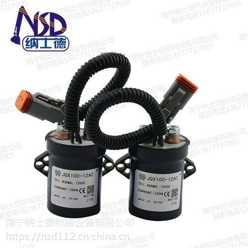 吉林省挖掘机配件批发供应46C8754 继电器总成 柳工 JQX100-12AC(12VDC)100