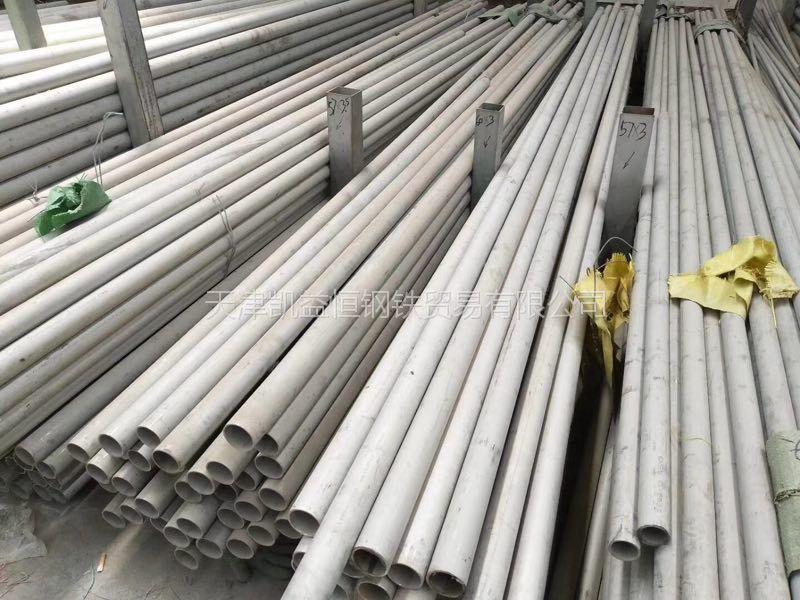 济南出售0Cr17Ni14Mo2精轧不锈钢管 SS316L不锈钢白管价格