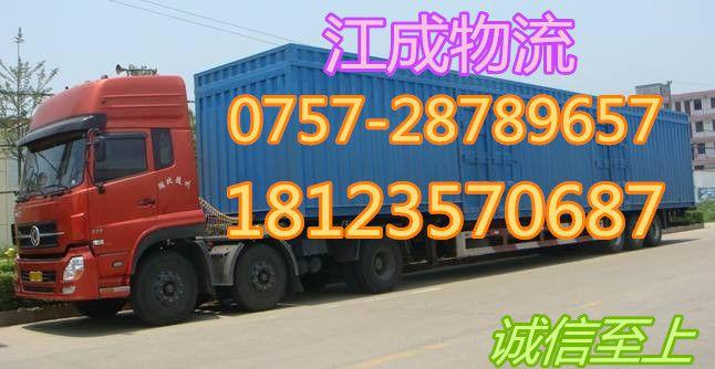 顺德龙江直达到合阳县货运专线