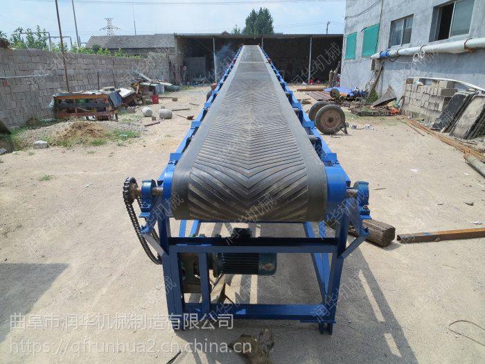 成袋化肥装车用皮带机 水果运输输送线 厂家专业定做输送机