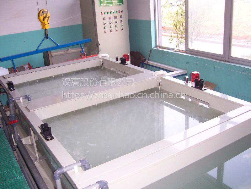 大量供应汉高金属表面酸性清洗液3400