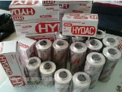 固通滤业供应贺德克滤芯0055D020BN3HCV