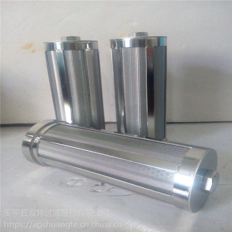 【双特过滤】电厂用 过滤筒 矿筛滤芯 厂家生产 不锈钢滤芯