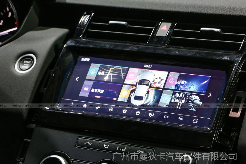 2017包围改装路虎发现5低配升级高配大屏中控多媒体屏幕
