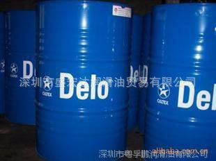 加德士德乐极压合成齿轮油(DeloSyn-Gear XDM) GL-5和MT-1