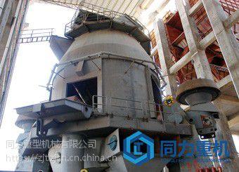 矿渣立磨生产线供应_ZJTL-M矿渣立磨机
