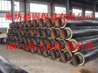 集中供热保温管/聚氨酯热力输送保温管厂家