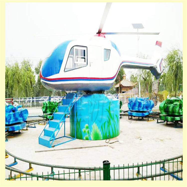 新款游乐设备飞机大战坦克儿童新型游乐设施