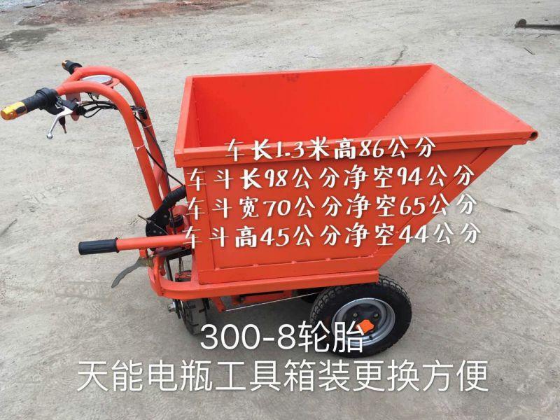 电动手推自卸工程车 建筑工地混凝土电动三轮车