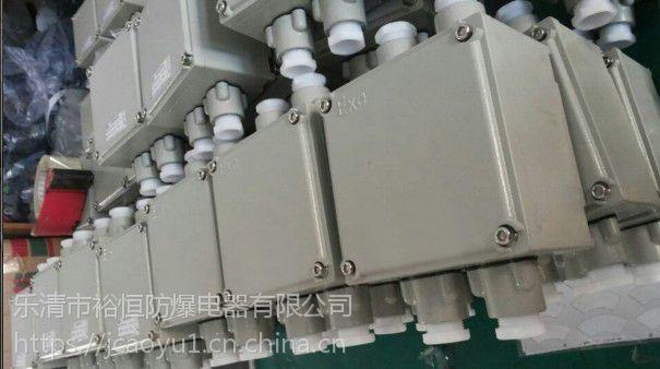 BJX- 增安型防爆接线箱 乐清裕恒防爆