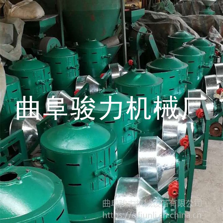 多功能碾米机 大米谷子制米机 粮食去皮碾米机 骏力机械